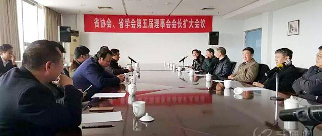 江苏省工艺美术行业协会、学会在宁召开第五届理事会会长扩大会议