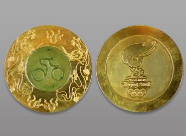 碧玉《纪念币》